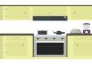 Как сэкономить на освещении кухни?