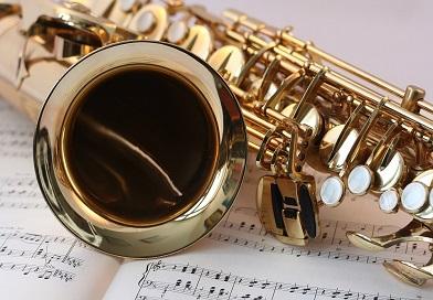 Музыкальный инструмент